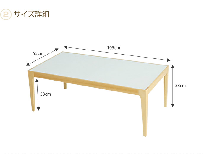 Living Room Center Table Size