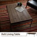 表低表咖啡桌 90 厘米复古仿古破旧木材现代简单北欧棕色白色折