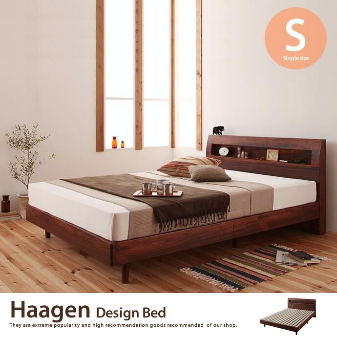 斯堪的纳维亚的老式家具设计的板条的床.图片