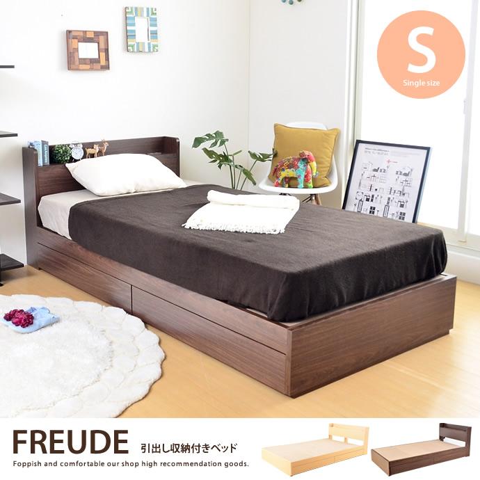 ベッド シングルベッド ベッド ...