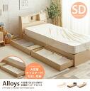 수납 침대 세미 더블 침대 침대 프레임 바닥 침대 침대 밑 수납 ...