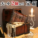 Two points of 2 storing box CD storing case book storing CD storing CD rack miscellaneous goods book pocket edition treasure chest pirate squadron ゴーカイジャーディスプレイラックアクセサリーケース toy box toy box antique Ranger key ★ treasure chests type case set Jack