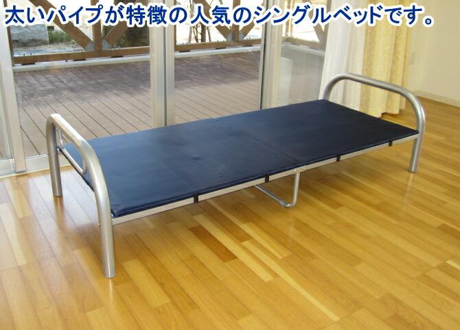 ベッド (床板つき)ローベッド ...