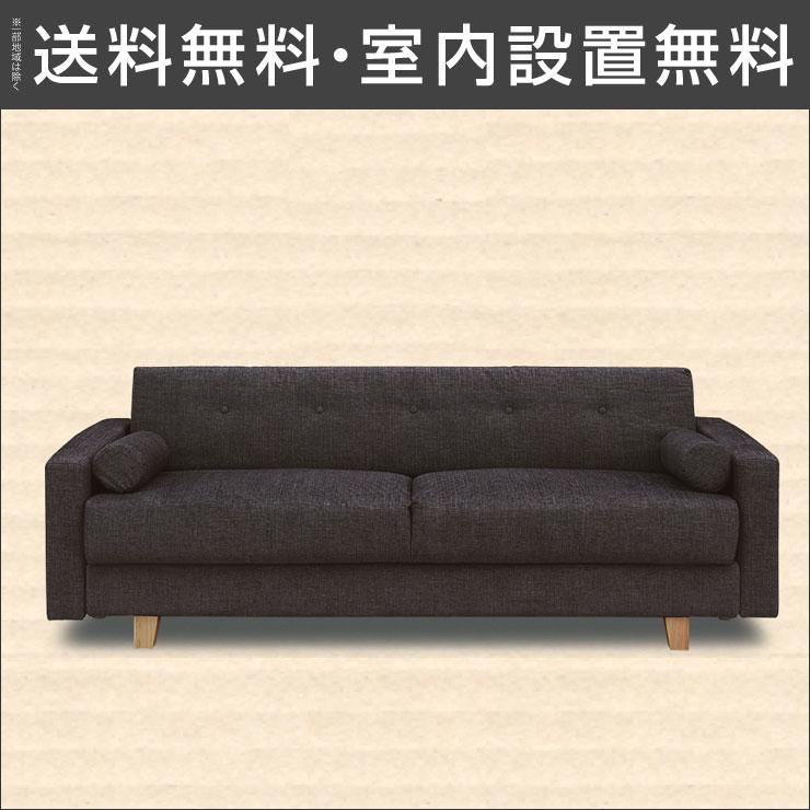 ... ベッド ソファベッド シンプル