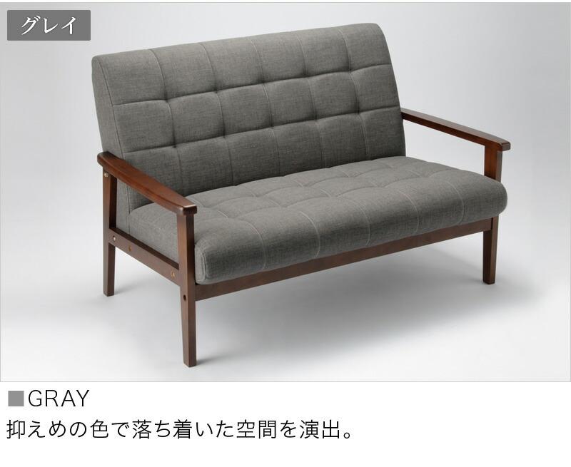可愛い2人掛けソファー 商品詳細画像