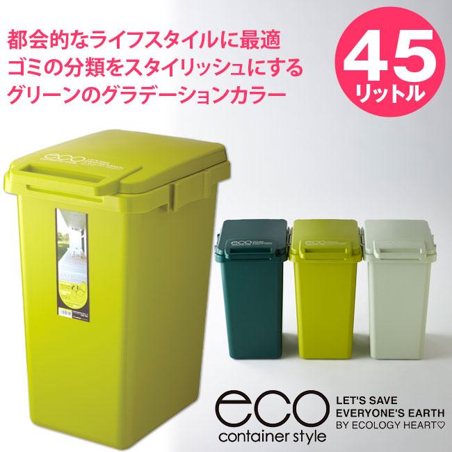 オシャレなキッチン用ゴミ箱