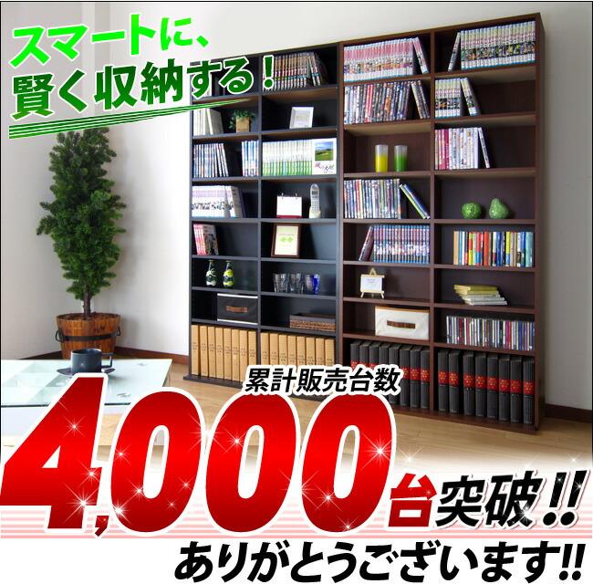 本棚 幅90cm 高さ180cm 文庫 書庫 日本製