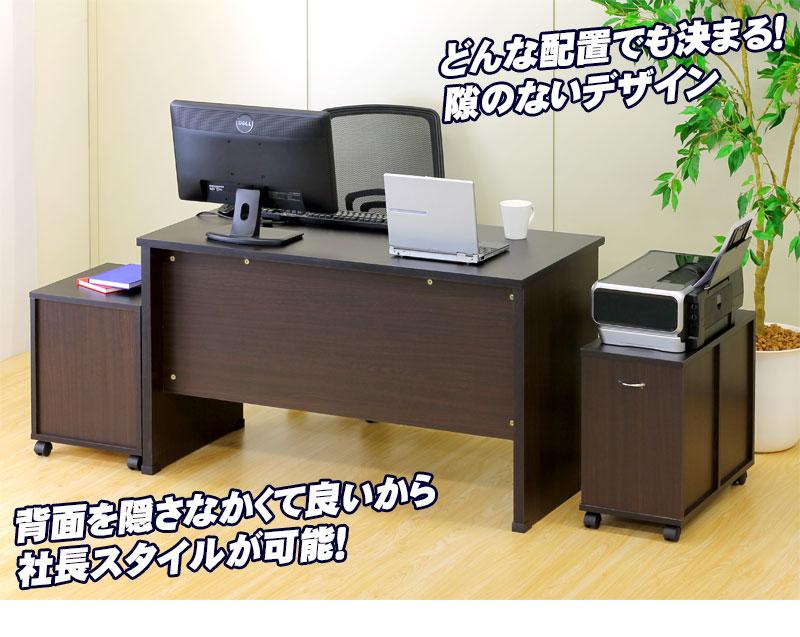 鍵付 パソコンデスク システムデスク3点セット 幅120cm