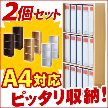 A4サイズ キングファイル対応 5段シェルフ 本棚