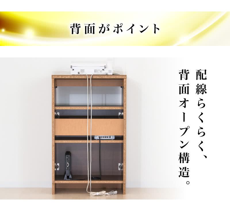 黄金比家具は電話やFAXのコード類を隠して配線も楽に出来ます。><br><img src=
