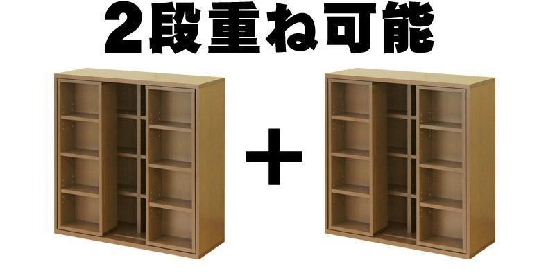 大容量 スライド本棚 2台セット