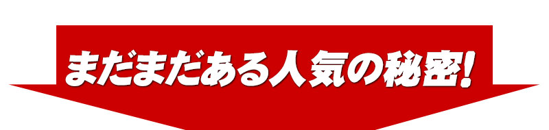 テレビ台 フレックス伸縮TVボード 【要組立】