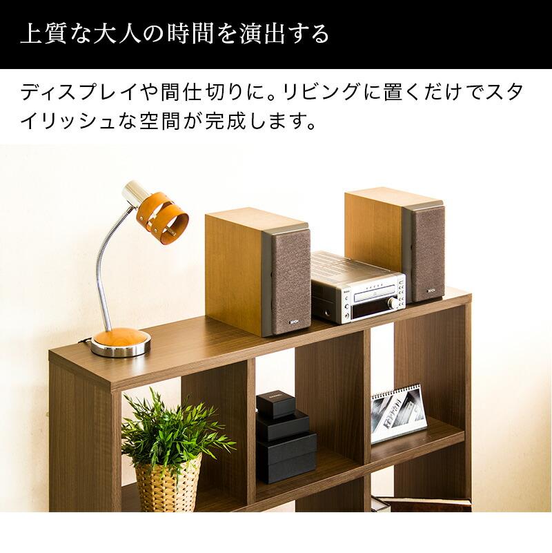 本棚 書棚 正方形 スクエア 106×106cm A4本棚 レコードラック