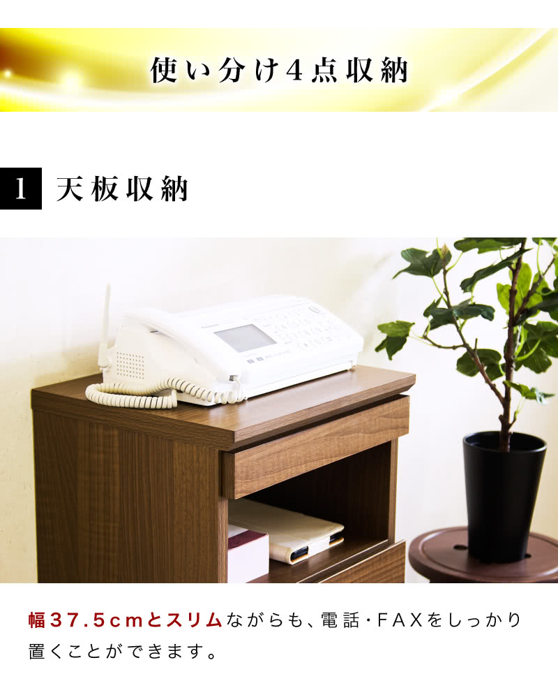 黄金比家具の天板は電話台置きに最適です。