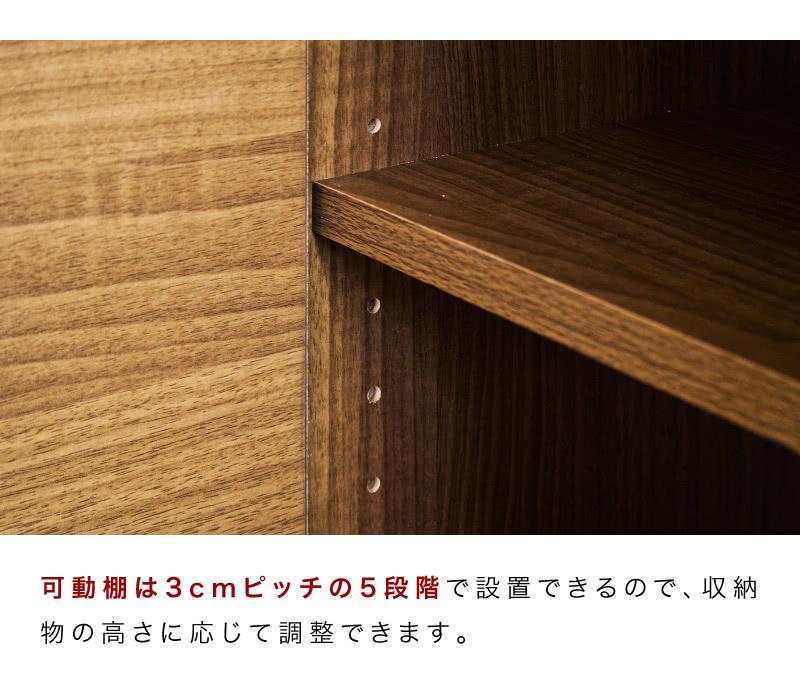 黄金比家具は収納部の棚板を3cmピッチで可動出来ます。