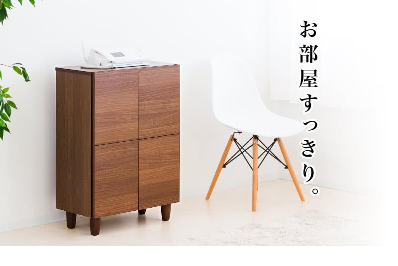 黄金比家具は部屋をすっきりとみせます。