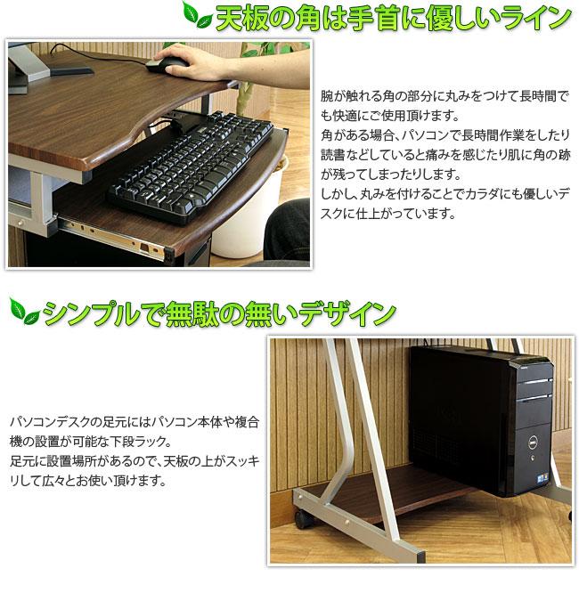 コンピューターデスク幅60cmパソコンデスク 小型 コンパクト設計