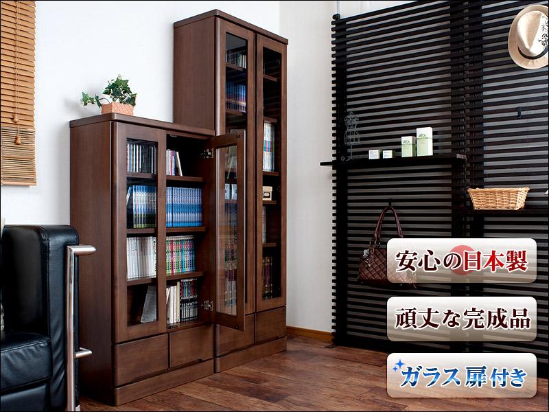 愛蔵書をホコリから守る天然木ガラス扉付き本棚!幅60cm高さ180cm