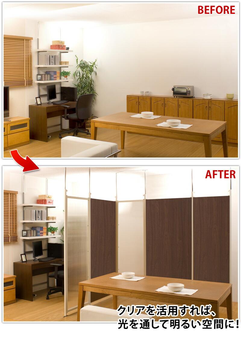自宅でもオフィスでも便利なパーテーション 連結シリーズ 商品説明画像