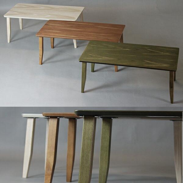 激安おしゃれ木製センターテーブル