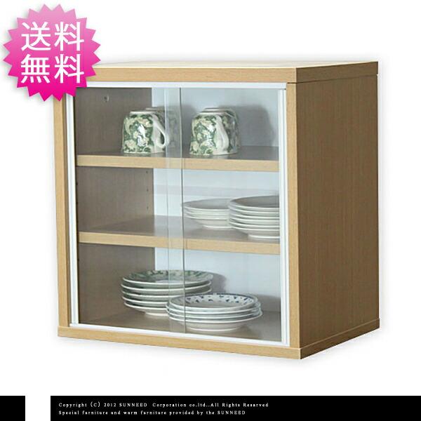 ミニ食器棚 食器棚 ミニ スリム 引き戸 木製
