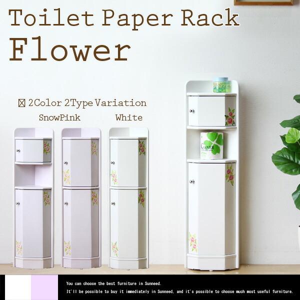 トイレラック 収納 トイレ収納棚
