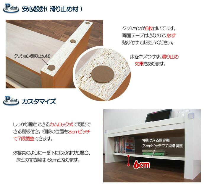 日本制造 !新产品及优惠]