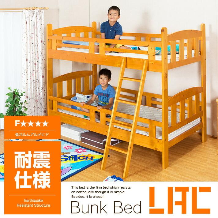 2段ベッド 二段ベッド コンパクト シンプル すのこベッド カントリー 北欧 子供部屋 大人用 子供用 送料無料