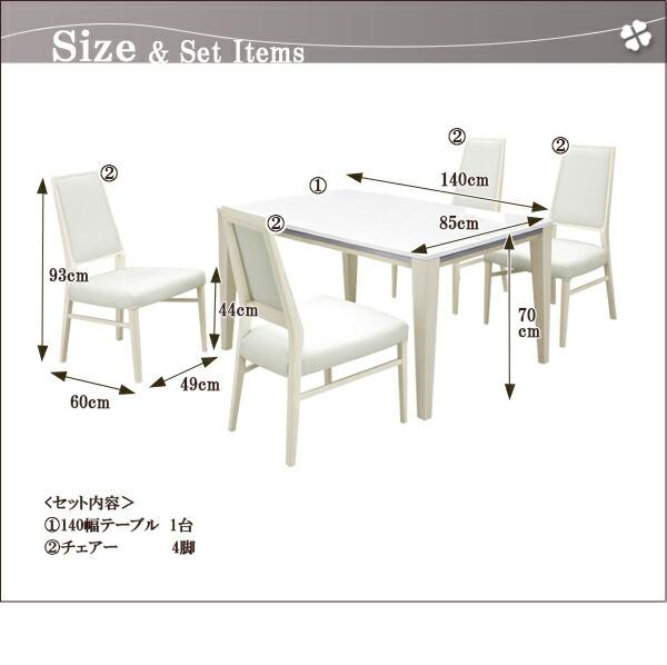 ダイニングセット テーブル チェア ダイニングテーブル ダイニングチェア 4人掛け 四人掛け