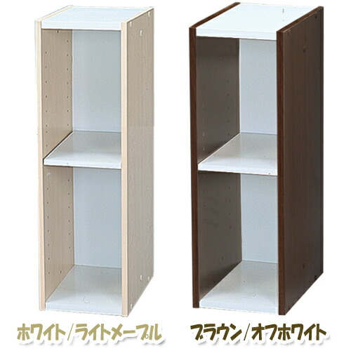 キッチン キッチン 電子レンジ 棚 : ... キッチン収納/隙間収納/すき間