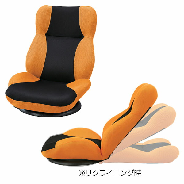 【D】カーズ バケットリクライナーTHC-101 グレー オレンジ グリーン