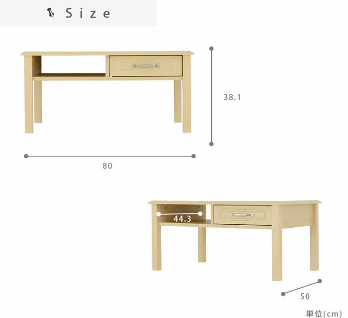 ピュアリビングテーブル PAT8050