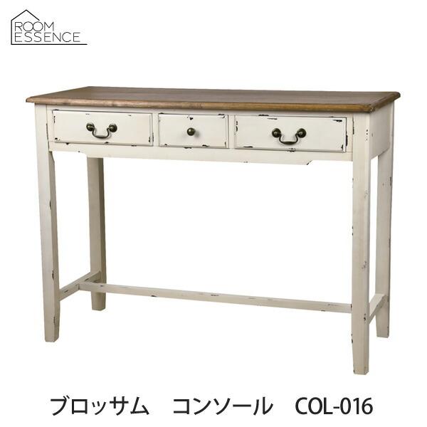 【TD】ブロッサムコンソール COL-016