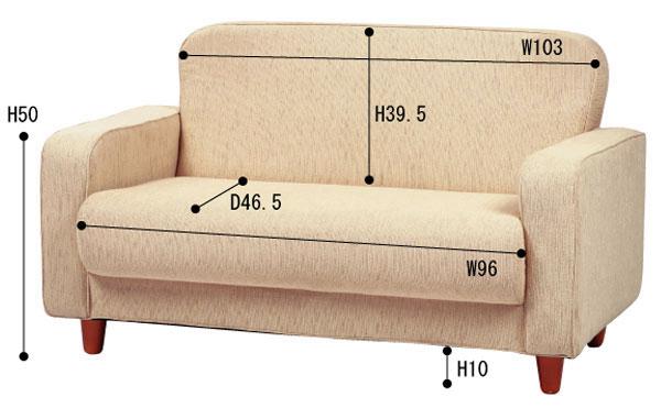 シンプルなデザインでどんなお部屋にもピッタリのソファ♪