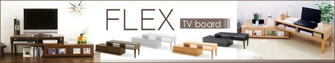 FLEX TVboard