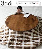 家具工房芽生今月の売れ筋NO3