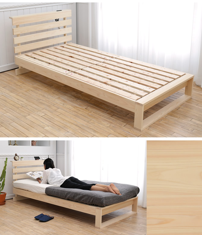 すのこ床板 すのこベッド