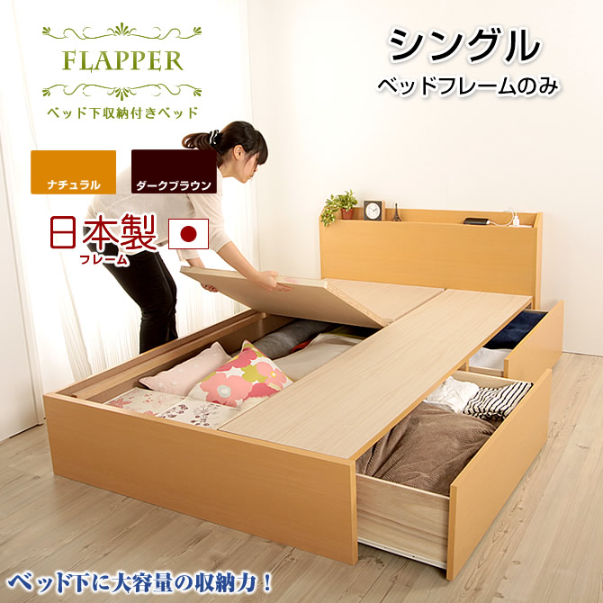 single bed frame with storage drawers 2