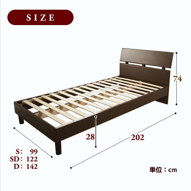 kagumaru  라쿠텐 일본: 나무 침대 매트리스 싱글 사이즈 우드 ...
