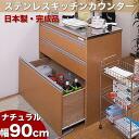 kagumaru  Rakuten Global Market: 스테인레스 주방 카운터 쿨 600S 녹에 ...