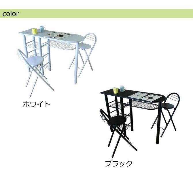 ... テーブル&チェア2脚セットな