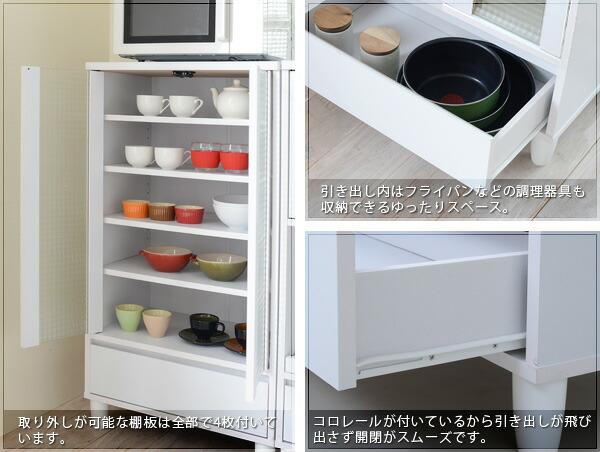 kagumaru  라쿠텐 일본: 부엌 캐비닛 너비 60cm 찬 슬라이드 주방 ...