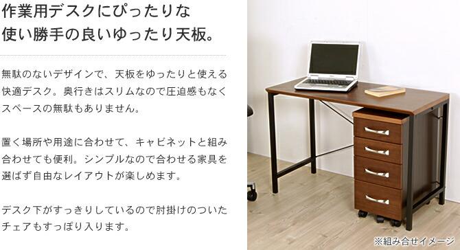デスク パソコンデスク ダンテ・118cmタイプ