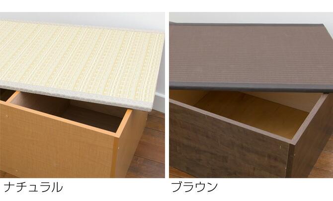 樹脂畳ユニット ハイタイプ 幅120cm カラー