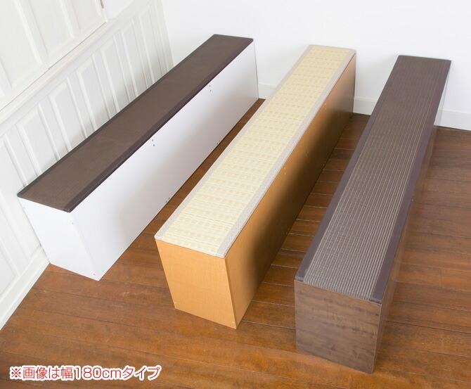 樹脂畳ベンチ スリムタイプ 幅180cm 汚れにくいポリプロピレン繊維板を使用した国産の畳ベンチ収納