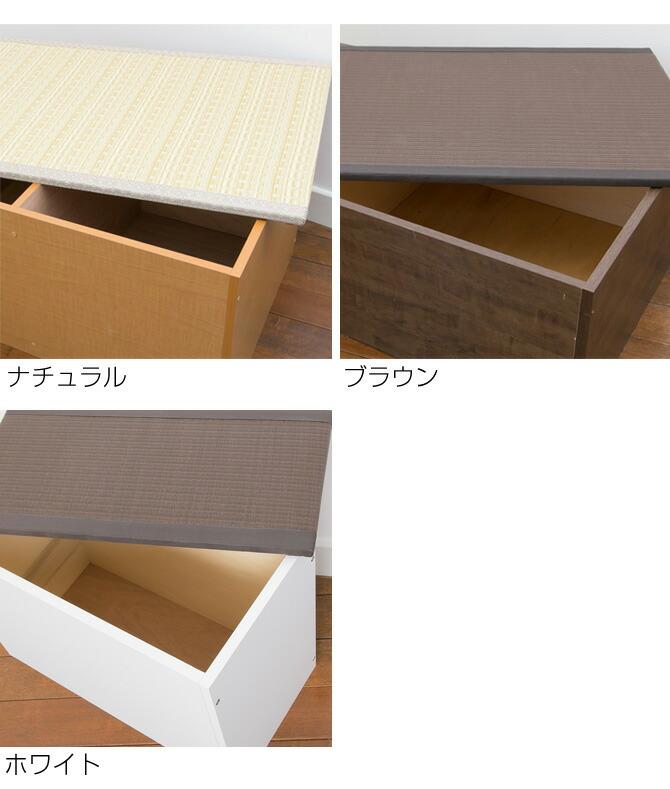 樹脂畳ベンチ スリムタイプ 幅180cm カラー