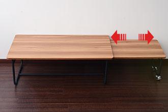 伸縮テーブル