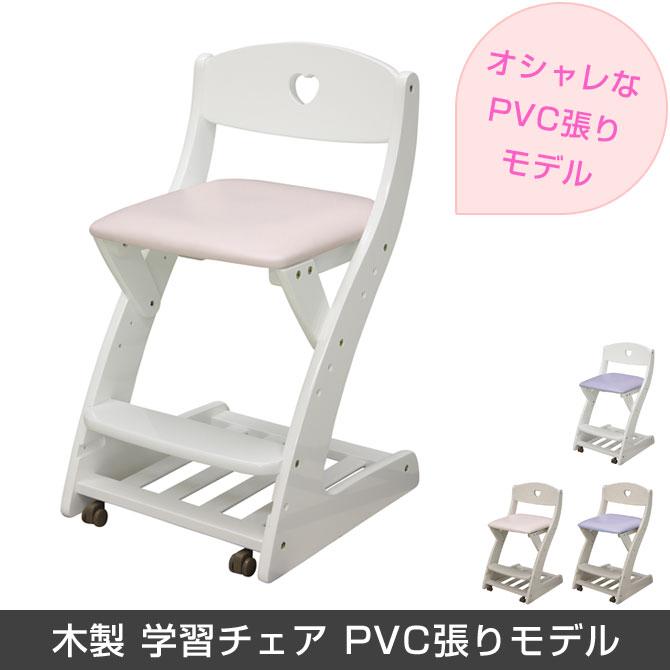 木製学習チェア PVC張りモデル