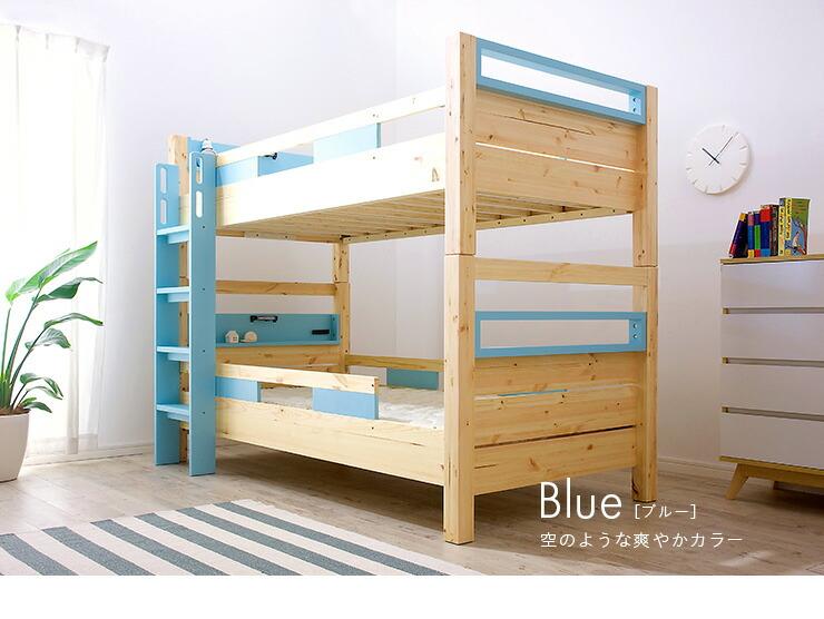 年齢別】子ども用のベッド10選!伸縮可能、シングル、二段、タイプごと