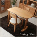 3 Piece Dining Set Width 100 Table 3 Point Set Bench 2